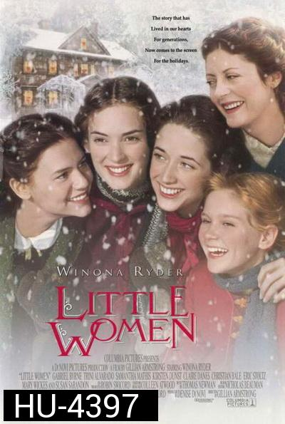 Little Women ( 1994 )