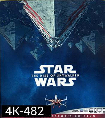4K - Star Wars: Episode IX - The Rise of Skywalker (2019) - แผ่นหนัง 4K UHD