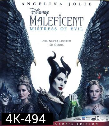 4K - Maleficent: Mistress of Evil (2019) - แผ่นหนัง 4K UHD
