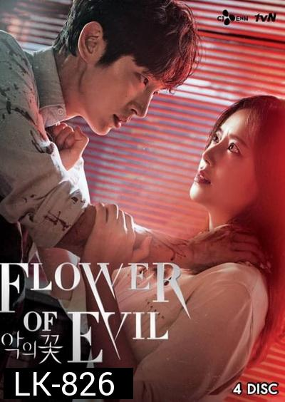 Flower of Evil  ( Ep.01-16end )