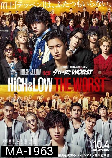 HiGH & LOW THE WORST 2019