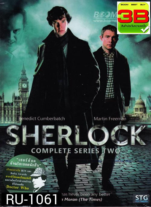 Sherlock : Season Two (TV Series 2012)