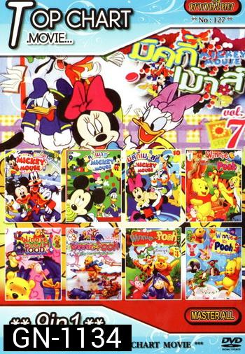 Top Chart No.127 : Mickey Mouse + Winnie the Pooh + 9in1